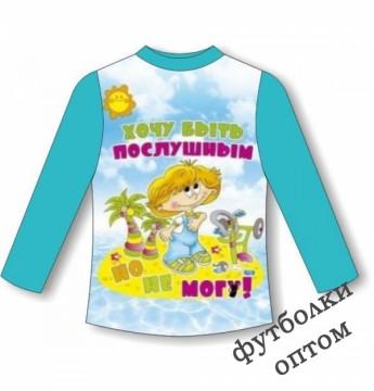Детские футболки с длинным рукавом
