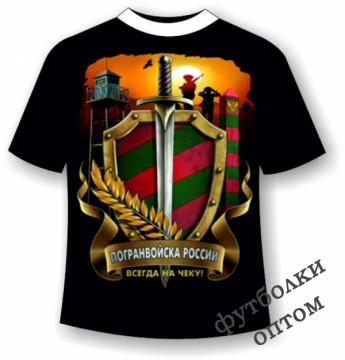 Военные футболки
